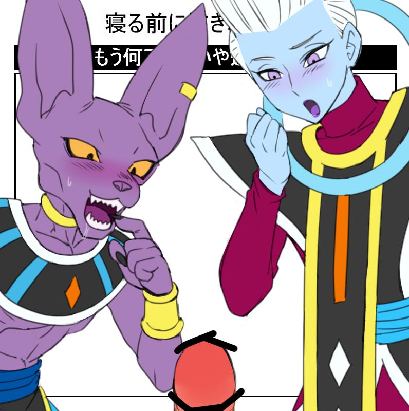 zen ball o dragon super Street fighter sakura hentai gif