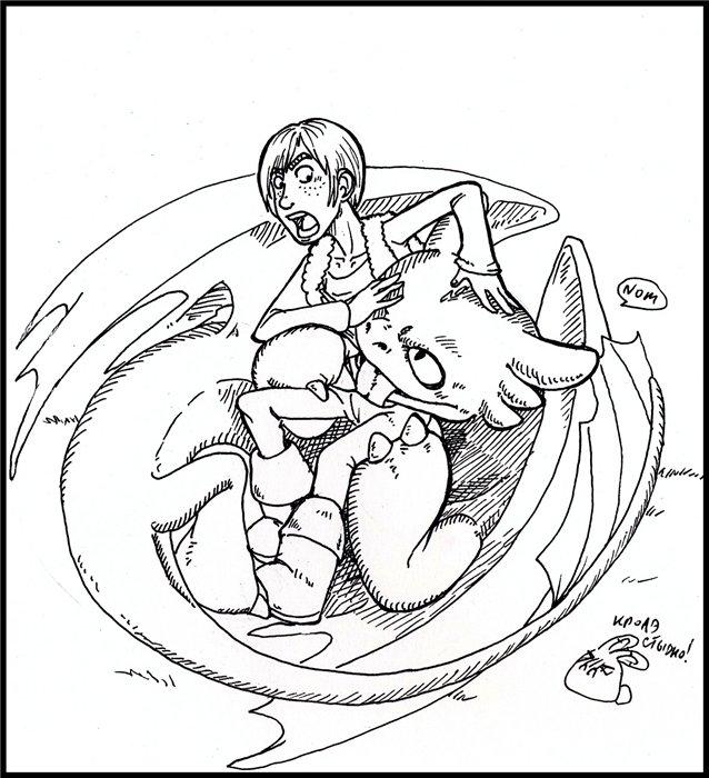 train how dragon your to zippleback Naruto fanfiction fem naruto x sasuke