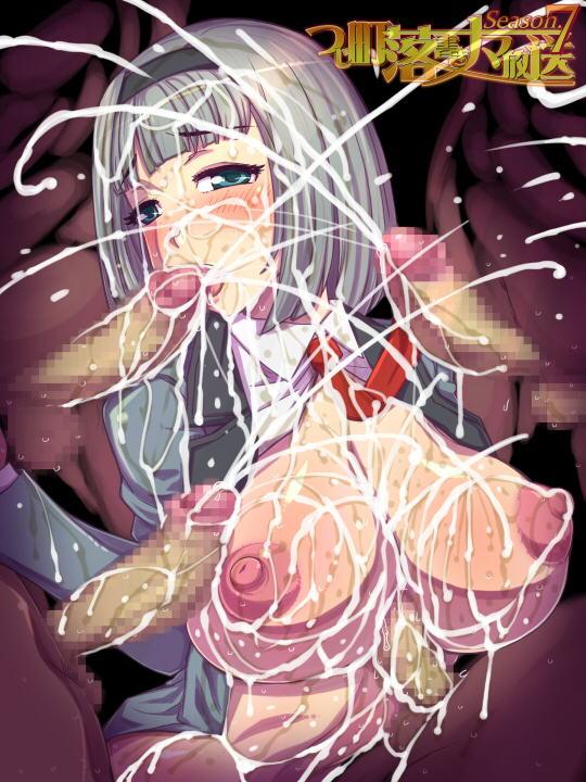 lu to taikutsu shimoneta ga sonzai shinai gainen Mass effect 3 liara pregnant