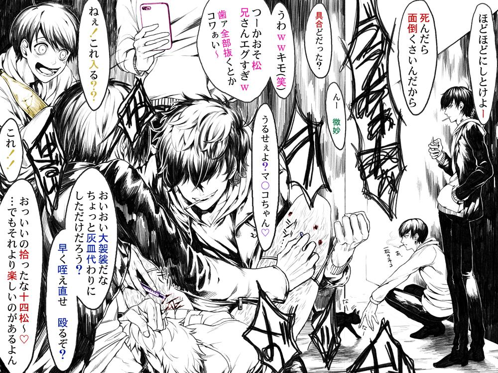 family sex f for is scene Chuunibyo demo koi ga shitai
