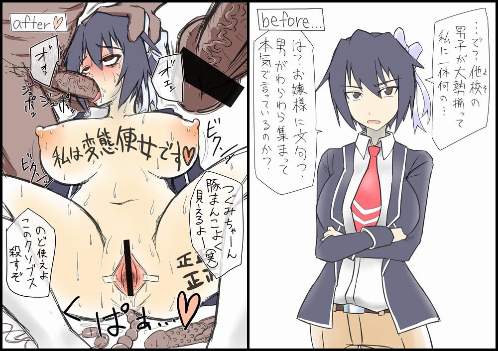 (nisekoi) tsugumi seishirou How to treat a female knight