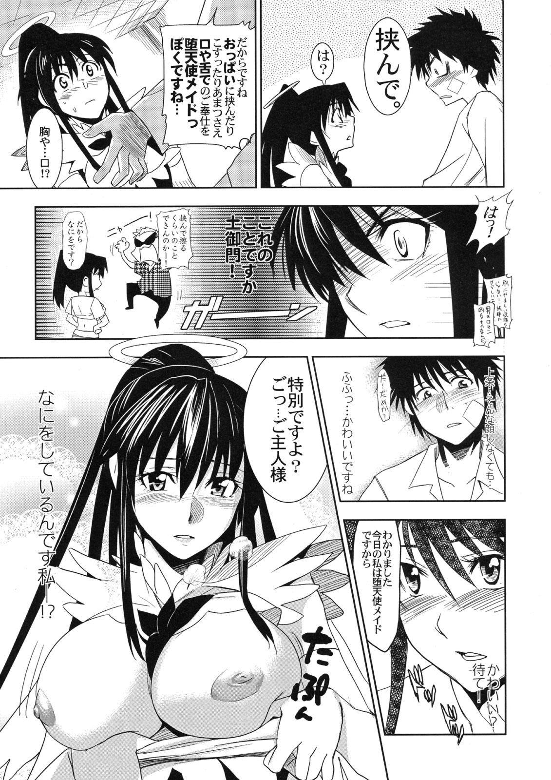no copy heal chouetsu sokushi to jutsushi yarinaoshi: mahou skill kaifuku Tsujou kogeki ga zentai kogeki de ni kai kogeki ni oka-san wa suki desu ka?