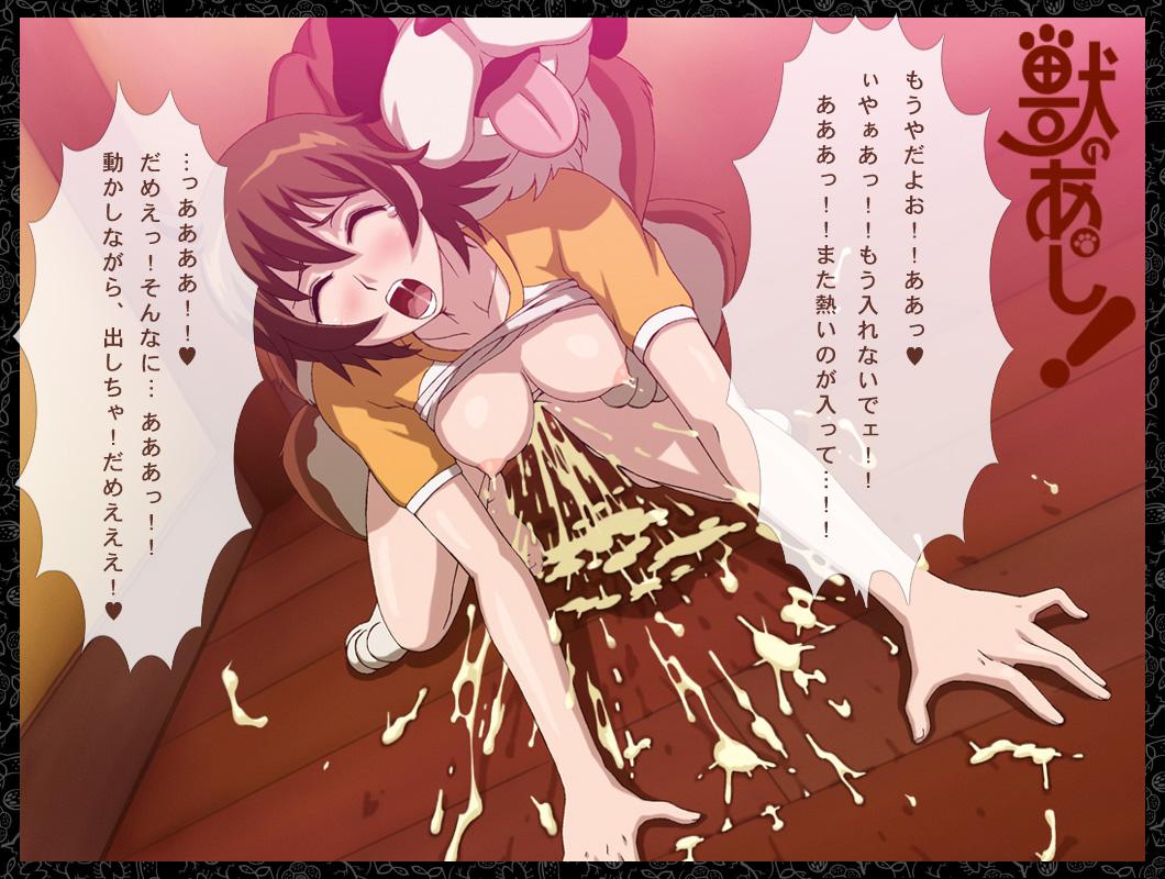 natsu koko innocence! no kara Conkers bad fur day sunflower