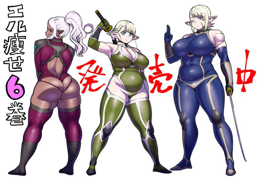 elf-san yaserarenai wa One punch man tank top
