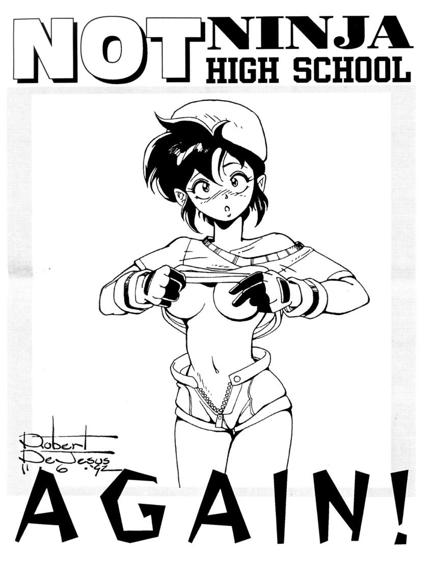 school high of god My best friend is a monkey cartoon network