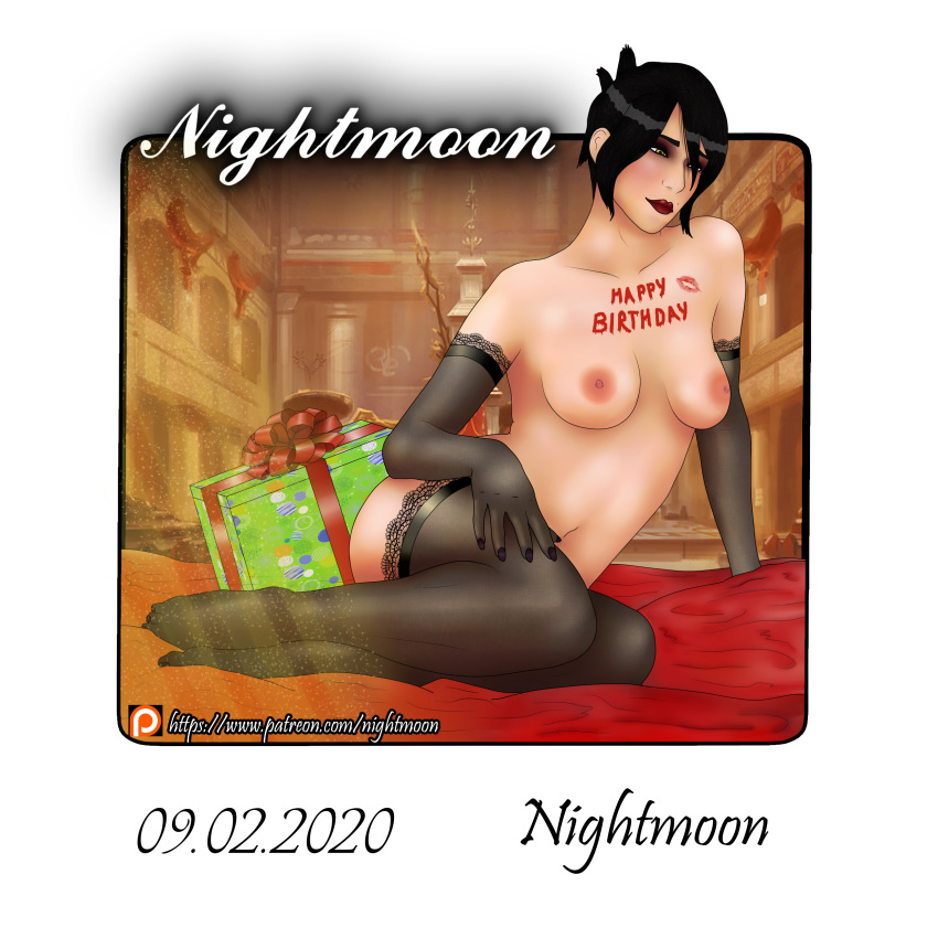 inquisition female hawke age dragon Bloodlust: lanessa  blood crown