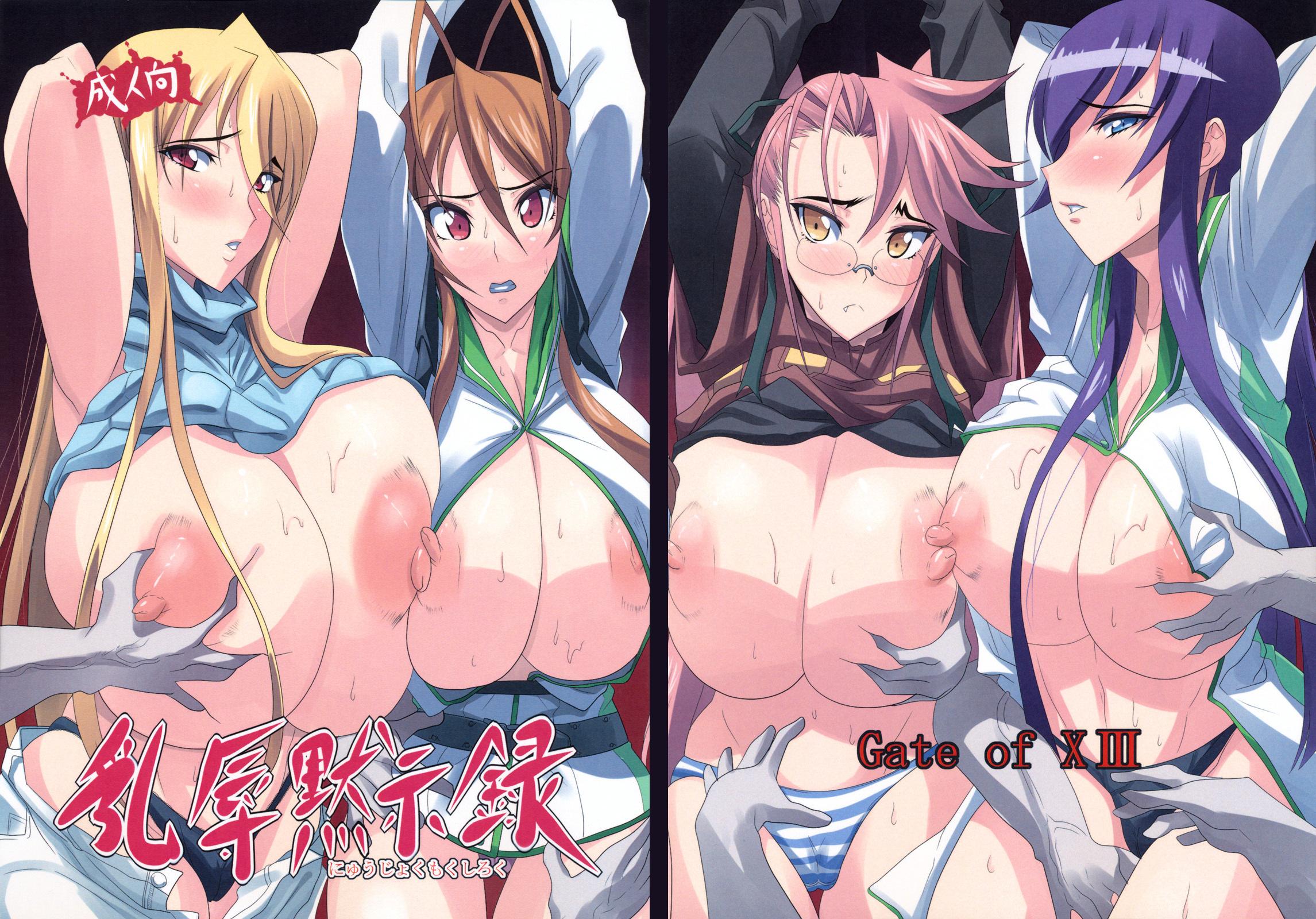 (highschool marikawa dead) the shizuka of Legend of zelda 3d porn